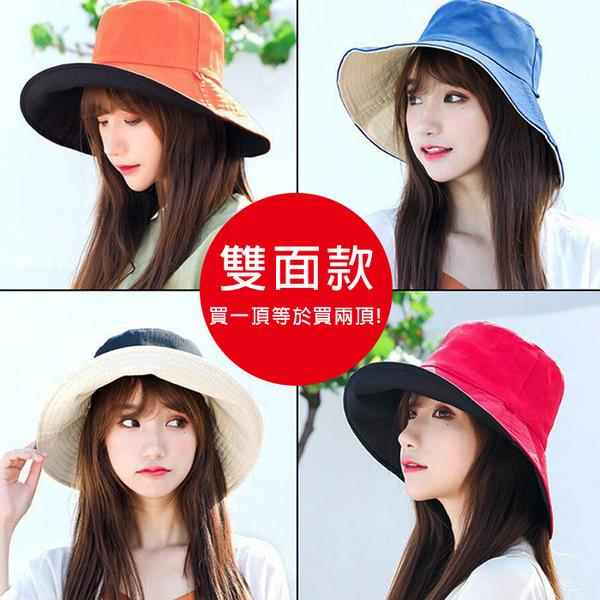 兩用漁夫帽 雙面可戴 防曬帽 防風繩 防風帽 時尚搭配 穿搭 帽子 服飾配件【葉子小舖】