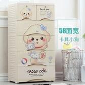 收納櫃 卡通加厚抽屜式收納櫃塑料衣櫃兒童童儲物櫃衣物整理五斗櫃子RM
