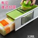 廚房神器切菜器土豆絲切絲器飯店專用擦絲西葫蘆刨絲刀刨子家用。 3C優購