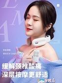 頸部按摩器 肩頸椎按摩器智能護頸儀女緩解脖子勁部頸部肩膀背部的低頭族神器 8號店
