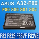 ASUS A32-F80 電池 X80A X80H X80L X80L X80N X80Z X81 X81L X81SC X81SE X81SG X81SR X82 X82CR X82L X82Q X82S