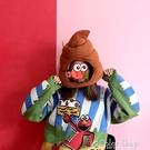 韓國ins演出道具帽子便便頭套少女心秋冬保暖學生網紅拍照道具潮 交換禮物 color shop