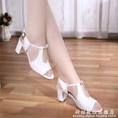 大尺碼女鞋涼鞋女新款韓版百搭中跟粗跟魚嘴鞋一字帶大碼水鑚女鞋夏 科炫數位