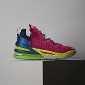 Nike Lebron XVIII EP 男款 粉 藍 綠 詹皇 包覆 避震 氣墊 運動 籃球鞋 DB7644-600