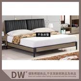 【多瓦娜】亞力士5尺床頭式床台(6802+6812) 19031-343005