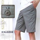 【大盤大】(A759) 男 純棉短褲 薄款 五分褲 M-3XL 鬆緊 口袋休閒短褲 素色素面 寬鬆 工作褲 運動