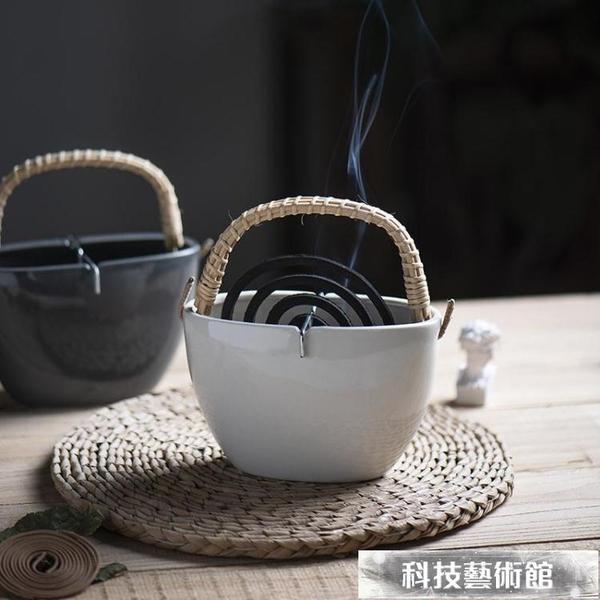 香薰爐日式復古陶瓷蚊香罐創意提籃盤香架掛式蚊香盤托檀香香薰爐插花器 交換禮物