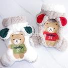 寵物衣服 春季上新新款寵物衣服狗狗棉衣泰迪衣服比熊雪納瑞博美約克夏貴賓衣服ღ快速出貨