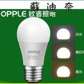 led燈泡大螺口家用吸頂燈E27 7.5W