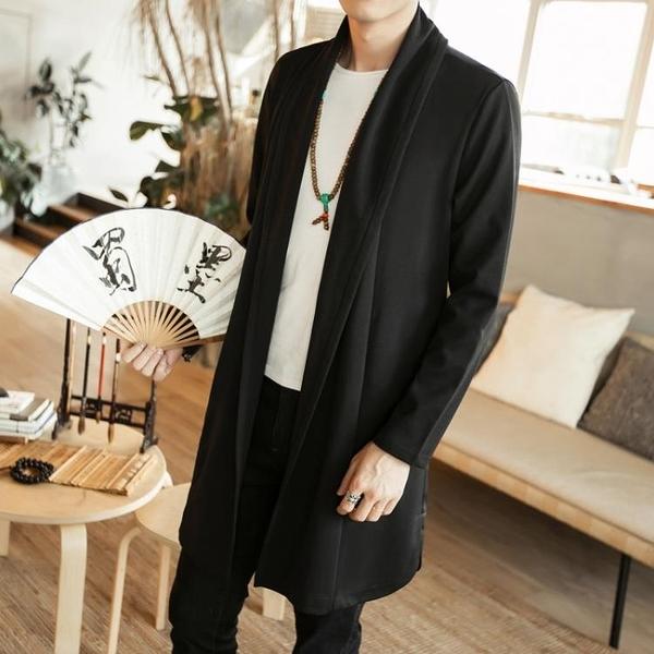 促銷 秋季中國風漢服長衫中式復古披風道袍大碼男裝外套中長款風衣潮流