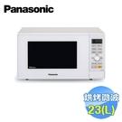國際 Panasonic 23L燒烤變頻微波爐 NN-GD37H