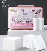 化妝棉卸妝棉片盒裝臉部卸妝