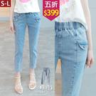 【五折價$399】糖罐子車線造型鈕釦口袋縮腰單寧長褲→淺藍 預購(S-L)【KK6953】