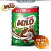 【雀巢】美祿巧克力麥芽-經典原味1.5kg+200g / 加量不加價 兒童最愛