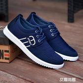 2019夏季新款男士帆布鞋防滑工作鞋男韓版潮流板鞋休閒老北京布鞋『艾麗花園』