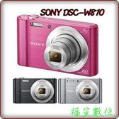 送SONY 16GB 90MB/S【福笙】SONY DSC-W810 (索尼公司貨) 附原廠相機包+保護貼