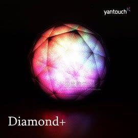 原廠【Yantouch】冰鑽 / 黑鑽 Diamond+ 2.1聲道藍芽喇叭 LED造型燈/夜燈 睡眠鬧鐘功能 情人節禮物