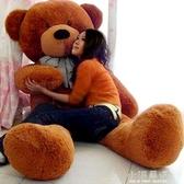 毛絨玩具熊公仔熊貓抱抱熊女生日禮物可愛布娃娃大抱枕玩偶泰迪熊CY『小淇嚴選』