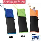 三折傘防水雨傘套雨傘袋收納袋吸水折疊傘便攜手提袋【英賽德3C數碼館】
