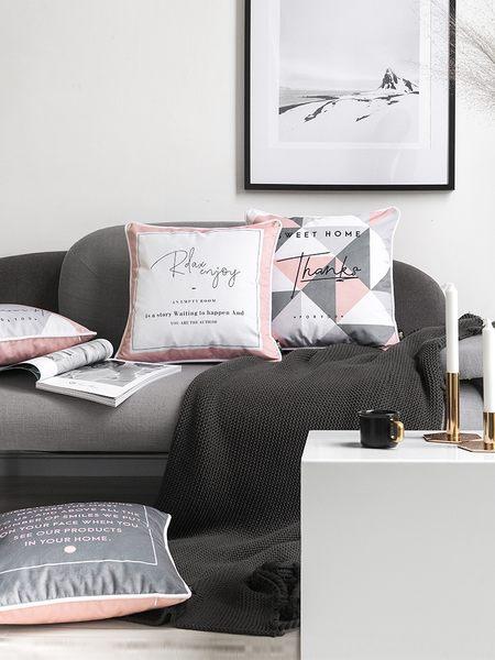 時尚簡約實用抱枕249  靠墊 沙發裝飾靠枕