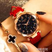 女士手錶防水時尚2018新款網紅抖音星空潮流韓版簡約休閒大氣學生