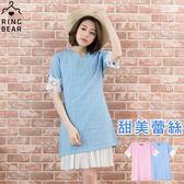 蕾絲洋裝--氣質甜美袖口拼接蕾絲細緻格紋V領洋裝/長上衣(粉.藍XL-3L)-D193眼圈熊中大尺碼
