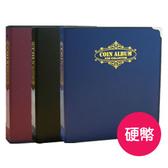 珠友 7278 硬幣珍藏家雅集/ 遊戲卡匣收集冊/7張