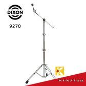 【金聲樂器】DIXON 9270 銅鈸直斜架 另有9280/9290