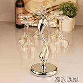 創意不銹鋼紅酒杯架高腳紅酒架懸掛倒掛架葡萄酒杯架歐式客廳擺件【潮咖地帶】