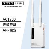 [富廉網]【TOTOLINK】EX1200M AC1200 雙頻無線訊號延伸器