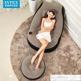 沙發 INTEX懶人沙發單人休閒豆袋臥室榻榻米充氣床陽台折疊沙發躺椅小   居優佳品DF