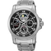 【5年保固卡】SEIKO 精工 Premier 人動電能月相手錶/手錶-黑/41mm 5D88-0AG0D(SRX013J1)