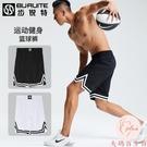 大碼加大籃球褲男寬鬆五分健身褲運動短褲休閒【大碼百分百】