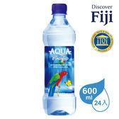 AQUA PACIFIC斐濟太平洋天然純淨礦泉水600ml/24入
