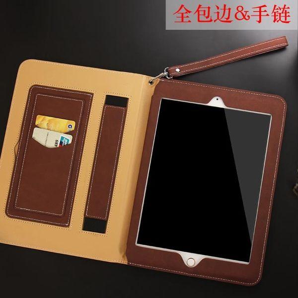 蘋果ipad mini2保護套迷你3超薄全包邊皮套mini4手提防摔休眠正韓