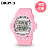 CASIO卡西歐 BABY-G運動錶 BG-169R-4CDR