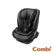 【愛吾兒】Combi 康貝 Savetrek ISOFIX成長型座椅 深鈦灰(17880)(升級兩年尊爵保固)