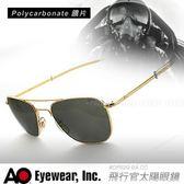 AO Original Pilot Sunglasses 初版飛官太陽眼鏡聚碳酸酯鏡片OP
