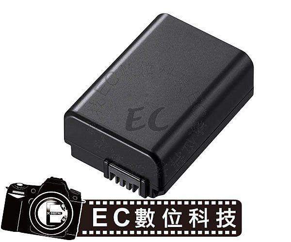 【EC數位】Sony FW50 相機電池 NEX-6 NEX-7 NEX-5 NEX-3N NEX-C3 NEX-5N NEX-5R NEX-5T NEX-F3 A33 A35 A55 專用 NP-FW50