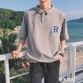 夏季寬鬆翻領短袖T恤男潮流百搭休閒半袖Polo衫港風上衣打底衣服『潮流世家』