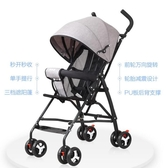 嬰兒車 超輕便攜嬰兒推車