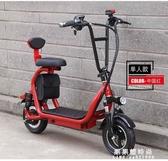 小哈雷電動滑板車成人鋰電男女士雙人摺疊親子踏板代步小型電瓶車 果果輕時尚NMS