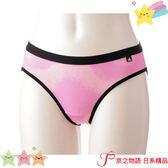 【京之物語】現貨-日本ADIDAS吸汗速乾粉色渲染女性三角內褲M號