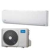 【Midea美的】冷氣 6-8坪變頻冷暖型分離式冷氣MVC-G40HA/MVS-G40HA