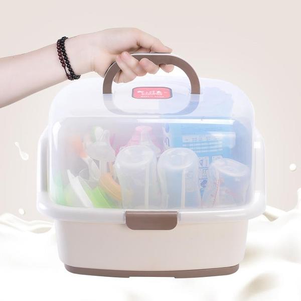 奶瓶收納箱 奶瓶收納箱盒便攜式大號小孩餐具儲存盒瀝水防塵晾乾架奶粉盒【快速出貨】