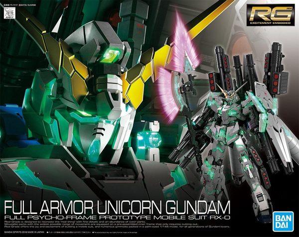 鋼彈模型 RG 1/144 全裝甲型獨角獸鋼彈 綠框 UC TOYeGO 玩具e哥