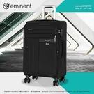 《熊熊先生》萬國通路 eminent 行李箱 可加大 S0080 雙排輪 28吋 輕量(4.2 kg) 布箱 SOO8O