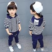 童裝 童裝2-3-45-6歲男童套裝春秋衣服兒童春裝運動兩件套男寶寶潮套裝 布衣潮人