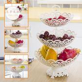 水果盤  帶底座多層水果籃歐式現代客廳三層水果盤創意塑料干果茶幾點心盤  【萊夢衣都】