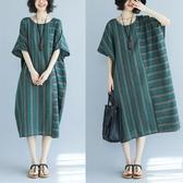 大尺碼洋裝 大碼女裝200斤夏裝短袖棉麻條紋連身裙長裙